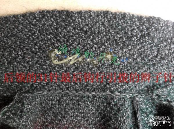 [开衫] 【流浪的月光】温暖—极简百搭经典长段染西服领外套大衣 - yn595959 - yn595959 彦妮