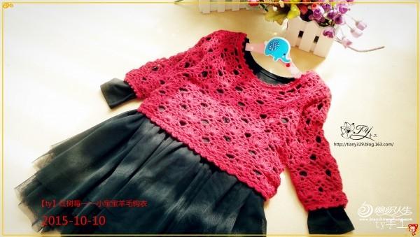 红树莓——小宝宝羊毛钩衣 - yixinniuniu2002 - 宝宝丫的博客