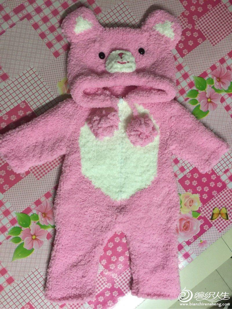 珊瑚绒手编毛绒婴幼儿小熊连体衣