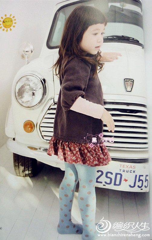 韩版咖啡色毛线童裙