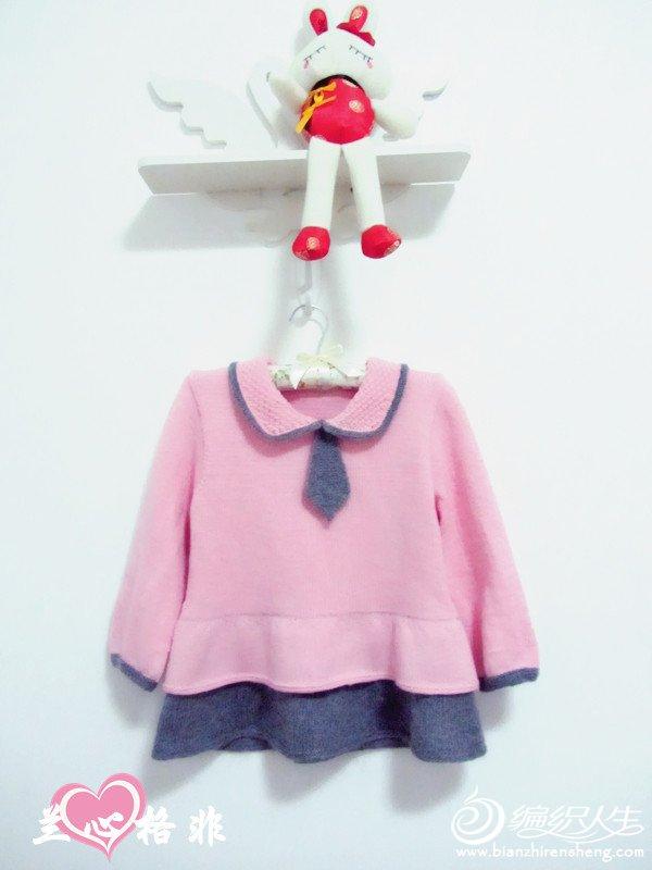 儿童小翻领毛衣