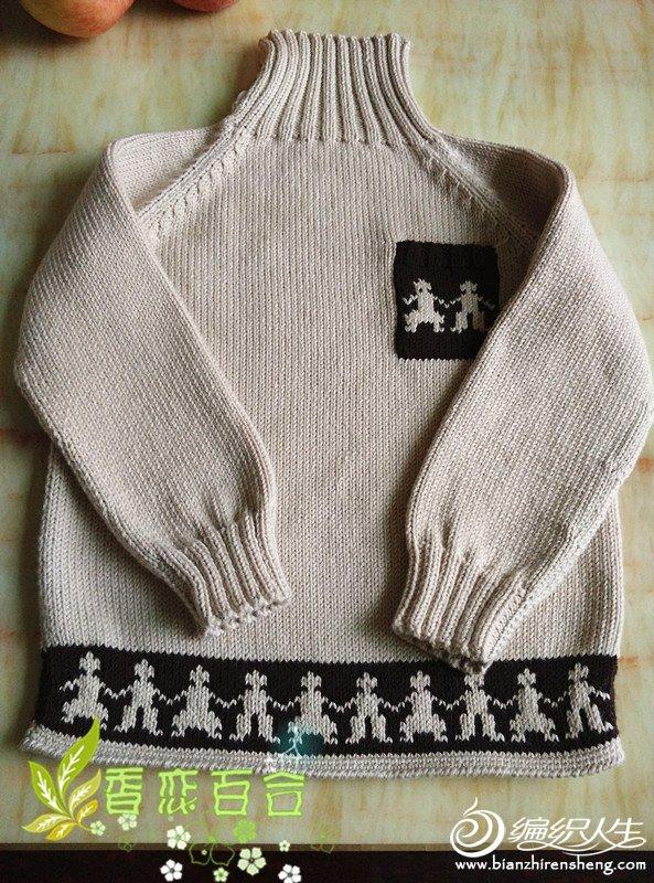 儿童米色棒针毛衣