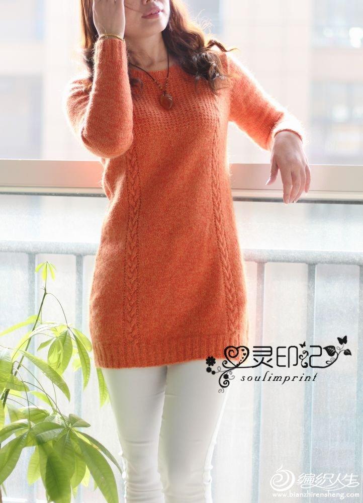 女士中长款修身毛衣