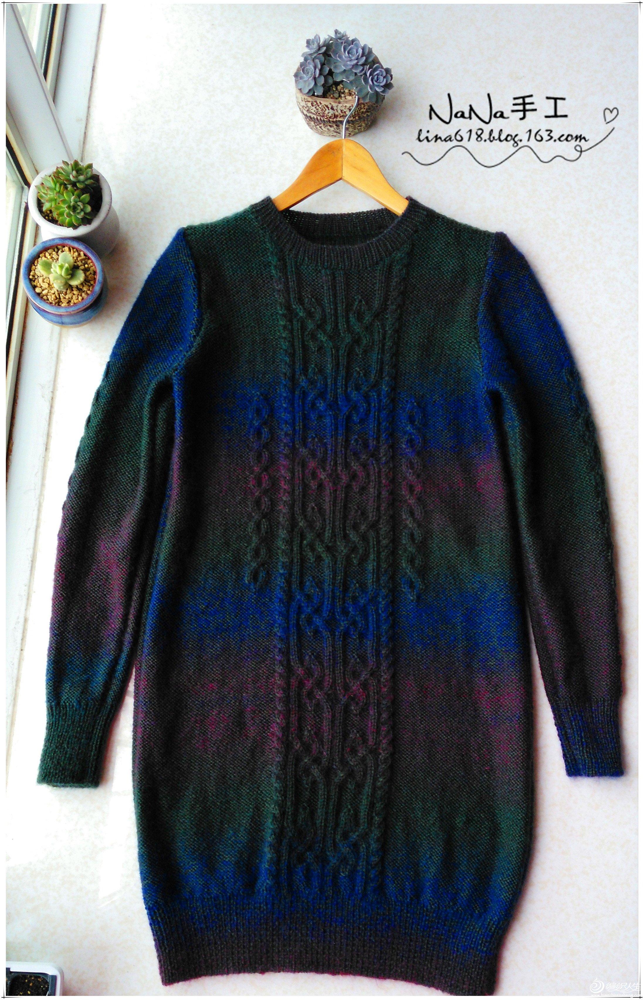 棒针女士复古花纹长款毛衣