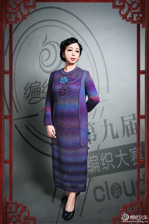 中式手编旗袍