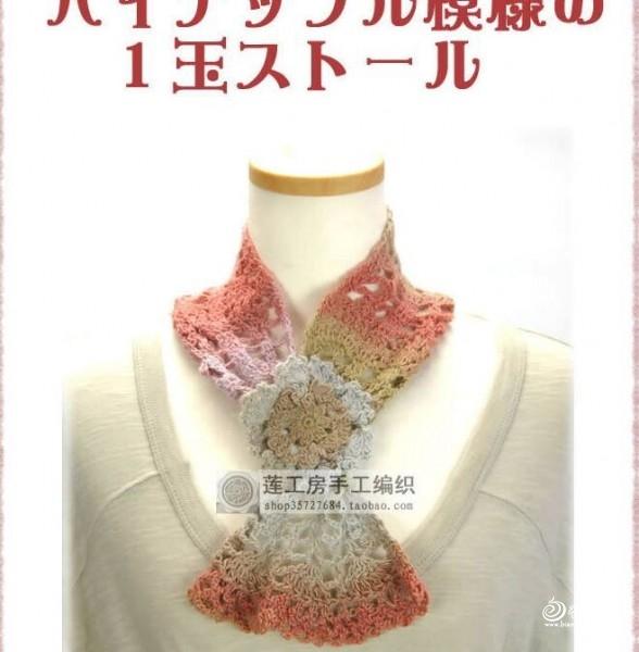 [围巾] 【悦悦手工】--欣澳羊帝豪山羊绒花朵小围巾 - yn595959 - yn595959 彦妮
