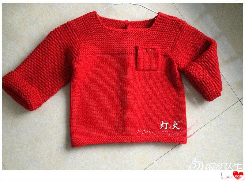 婴幼儿中国红棒针毛衣
