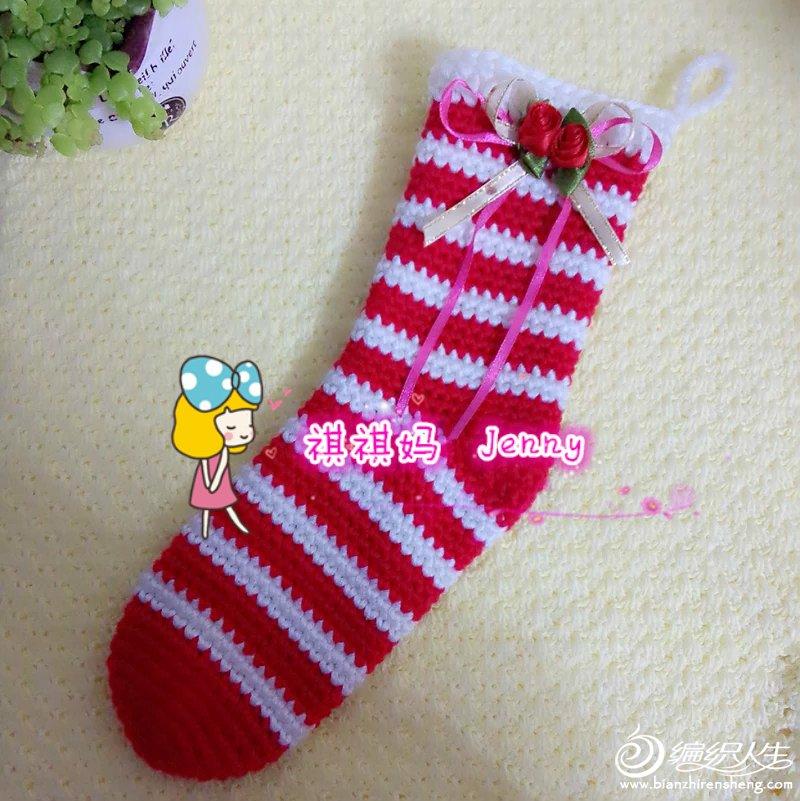 钩针圣诞袜