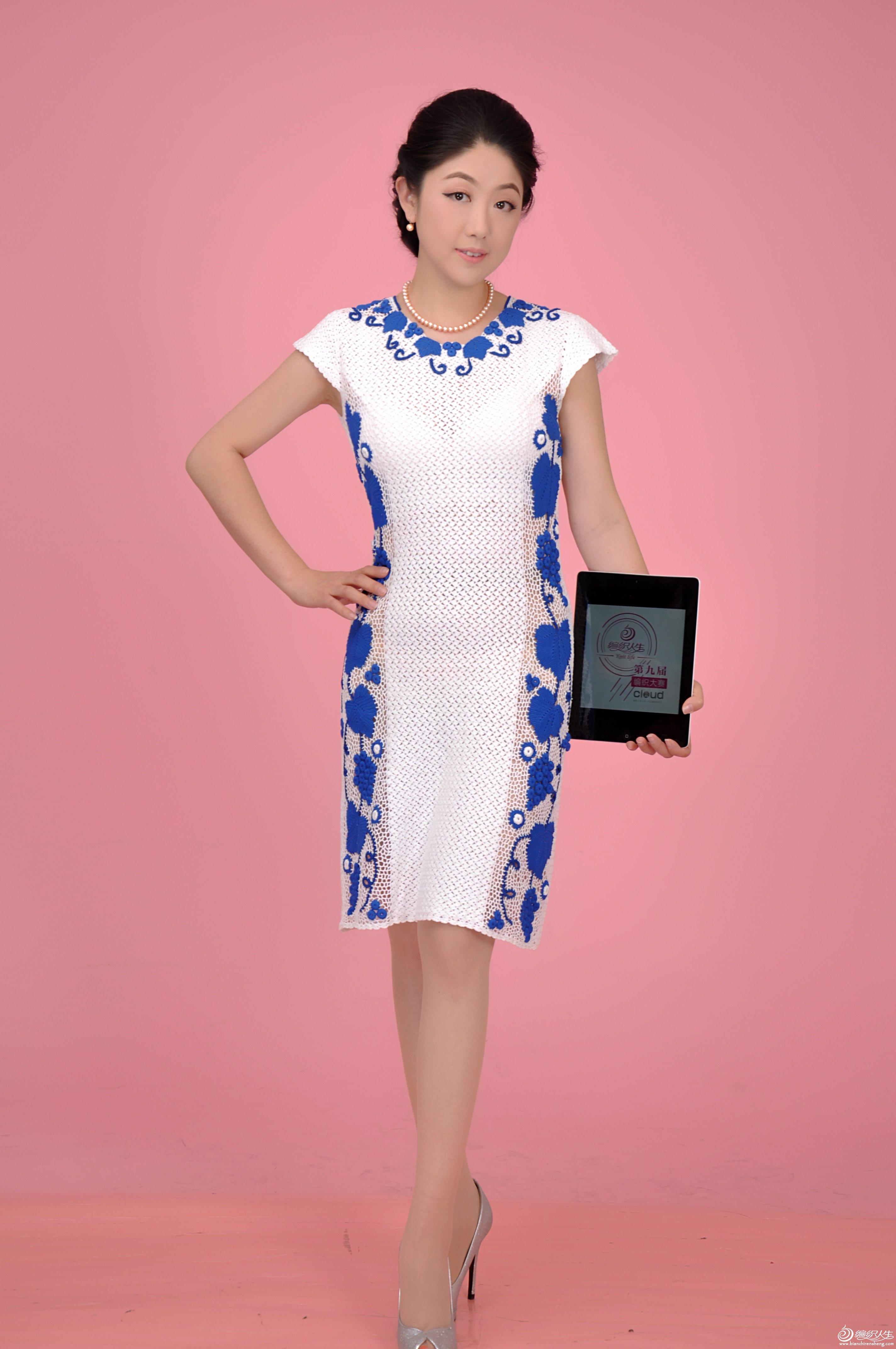 青花瓷旗袍