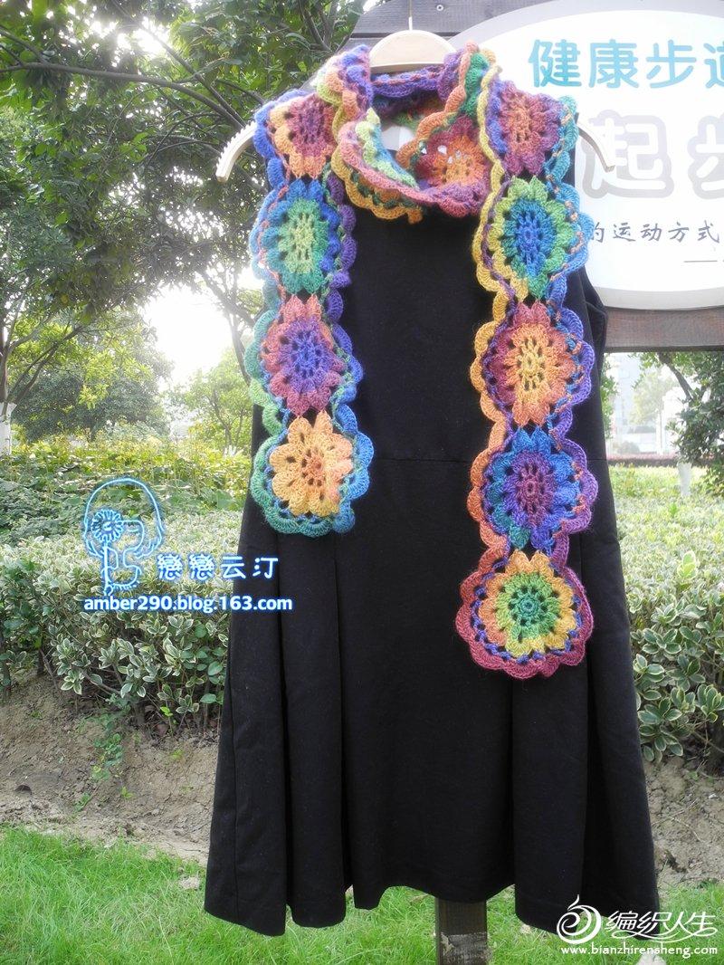 彩虹段染围巾