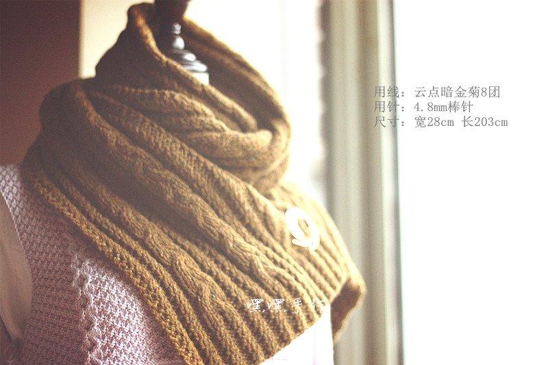粗针织棒针麻花大围巾