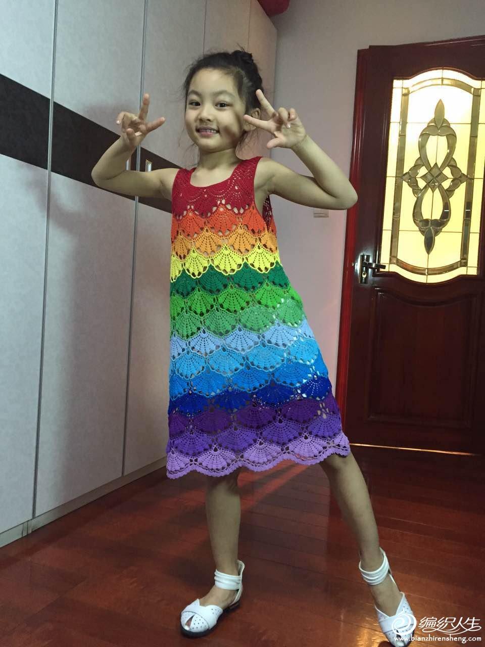 彩虹钩针背心裙带