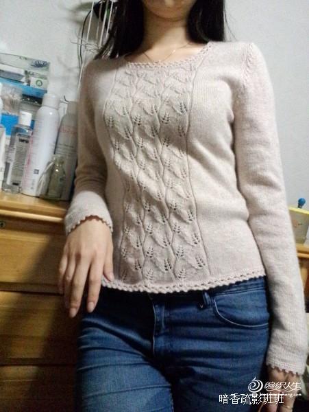 [套头衫] 《班班手工》初冬落叶--米色叶子花羊绒套头衫 - yn595959 - yn595959 彦妮