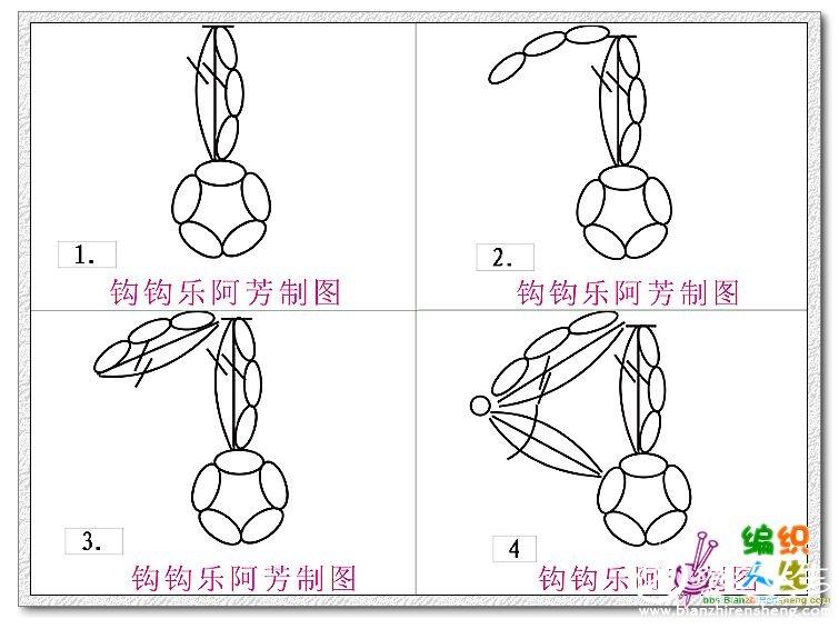菊花帽1.jpg