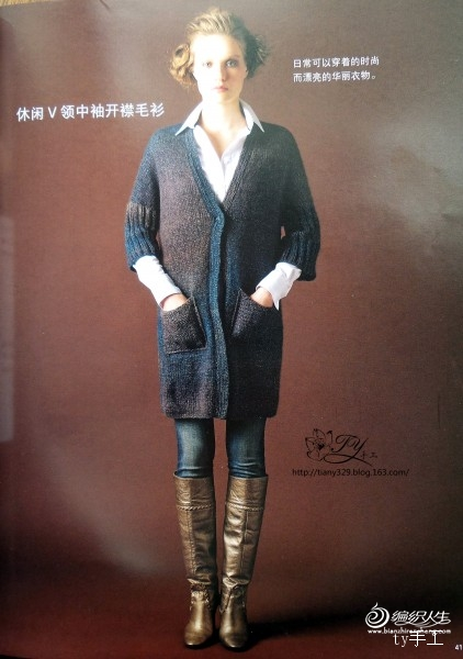 [开衫] 【ty】汀兰——简洁风格口袋开衫 - yn595959 - yn595959 彦妮