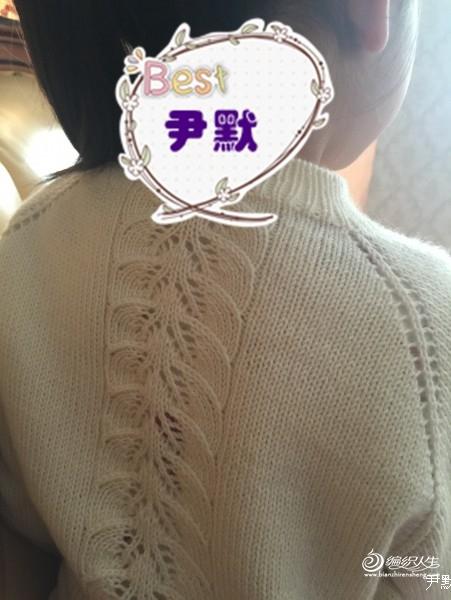 [120cm以上大童毛衣] 仿云逸 - yn595959 - yn595959 彦妮