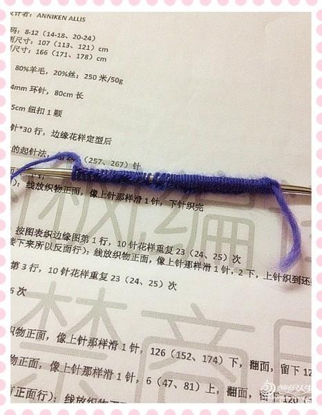 """迟到的""""玛雅 - shuyou53 - shuyou53 的博客"""