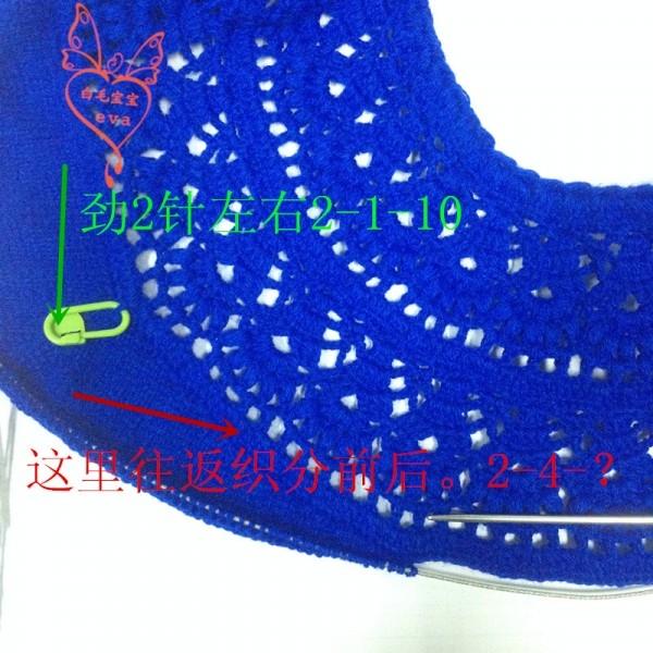 [裙装] 【暗香冬暖】【白毛宝宝】尔蓝----羊绒6片大摆裙 - yn595959 - yn595959 彦妮