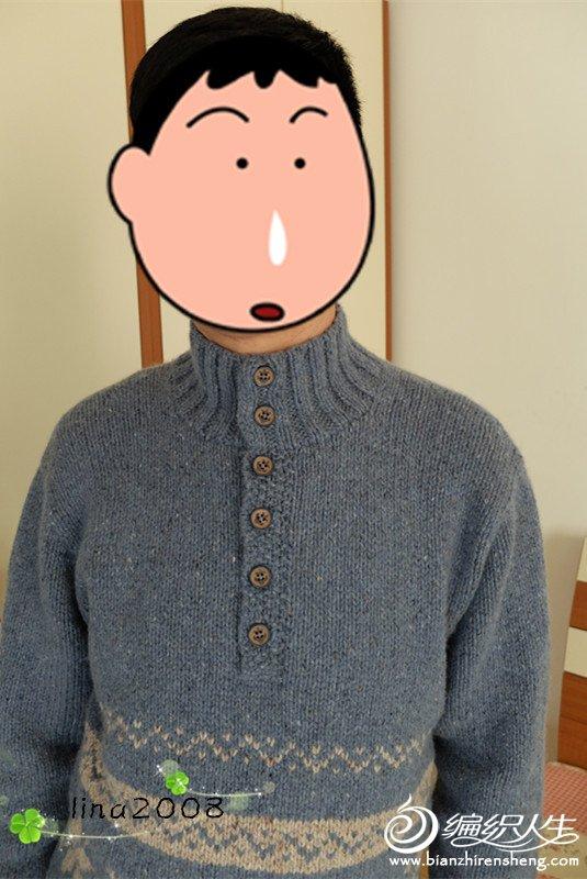 男士雪花提花毛衣
