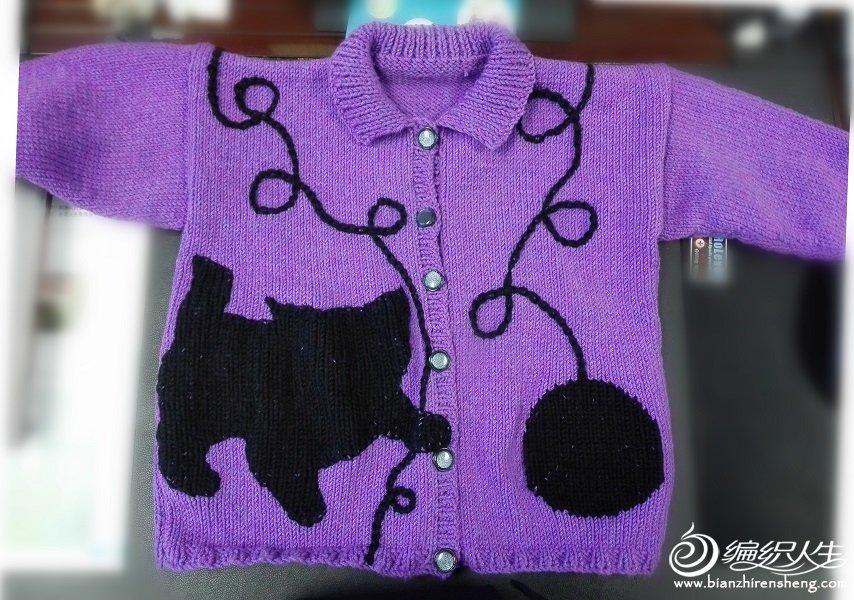 儿童小猫图案毛衣
