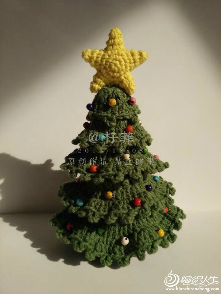 钩针星星圣诞树文字图解教程-编织教程-编织人生