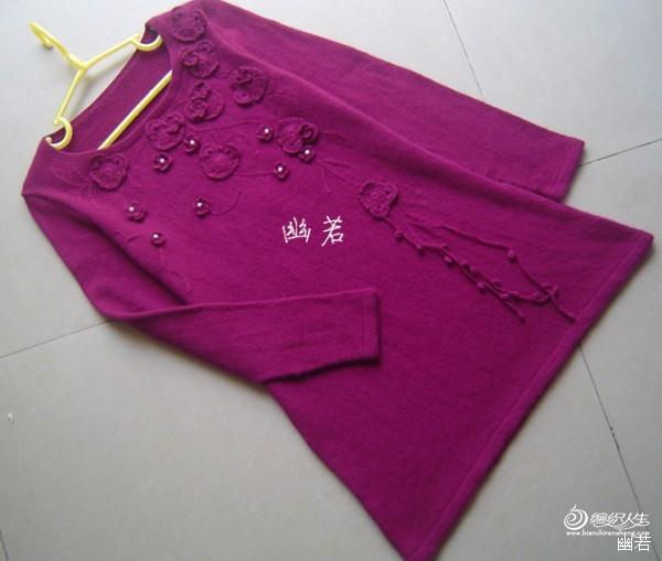 [裙装] 【暗香冬暖】幽若~~~花开几许~~~ - yn595959 - yn595959 彦妮