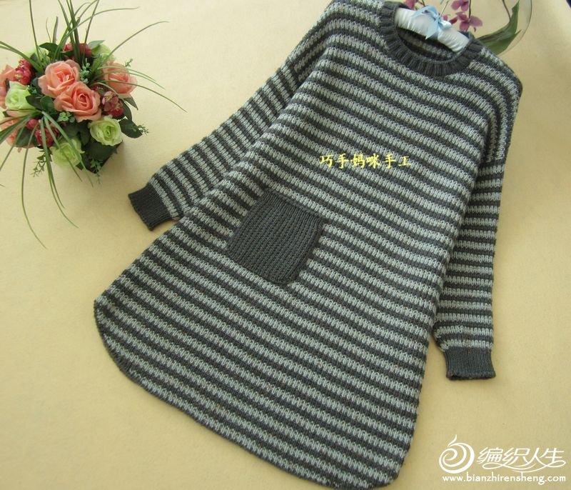 灰条休闲长毛衣