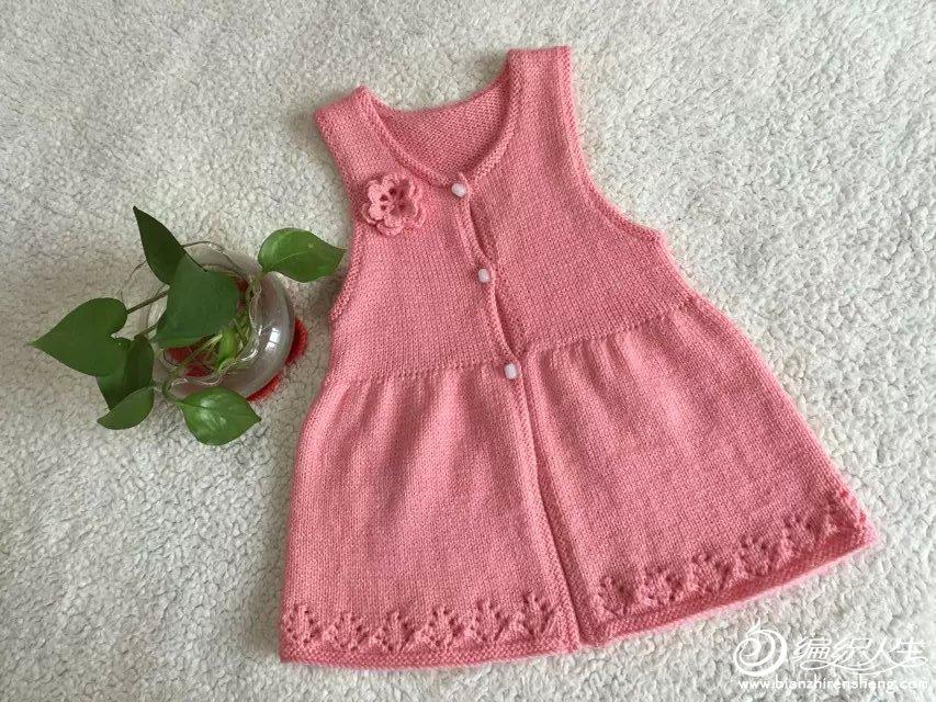 金羊儿童裙式棒针背心-编织教程-编织人生