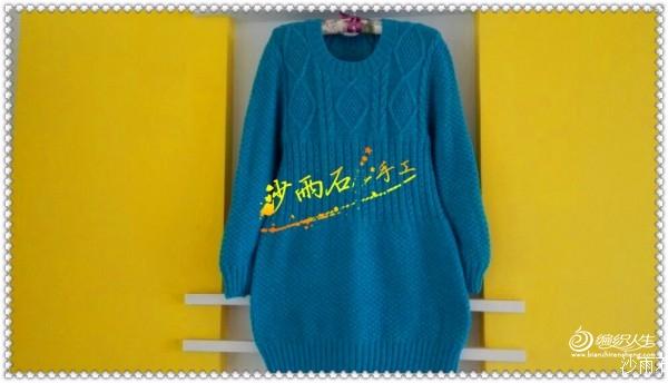 湖蓝色长款套头毛衣——沙雨石手工——1518 - ysp1966 - 快乐心情的博客