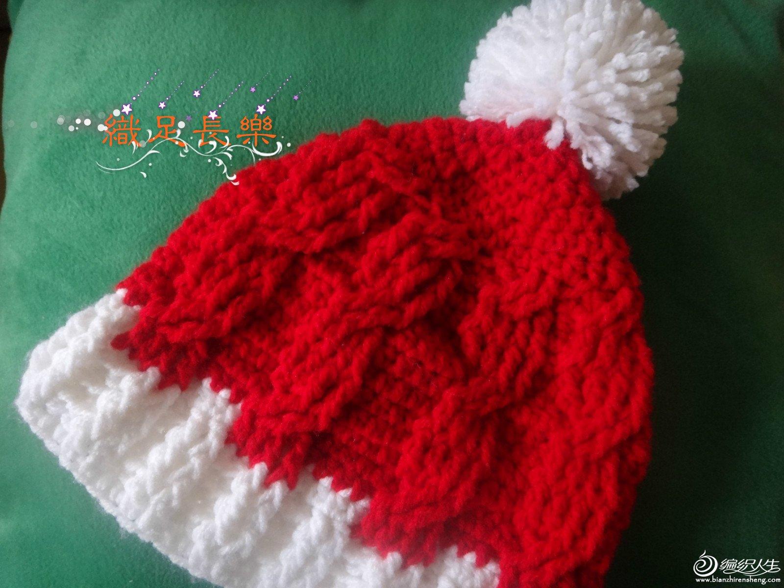 钩针圣诞帽