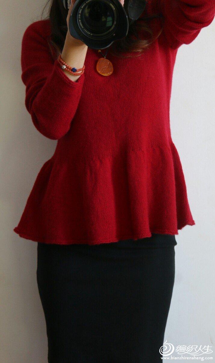 云绒女士棒针裙摆式毛衣