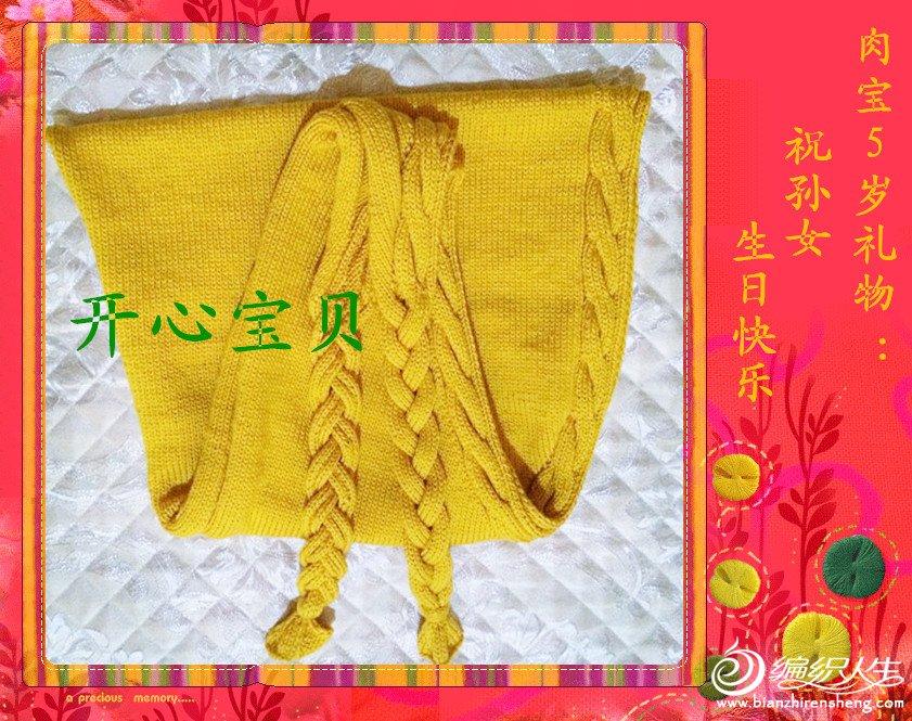 棒针麻花月形围巾披肩