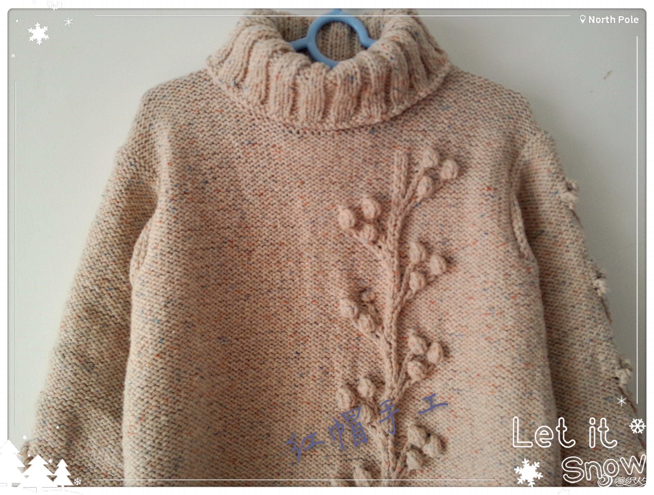 粗针织女士毛衣