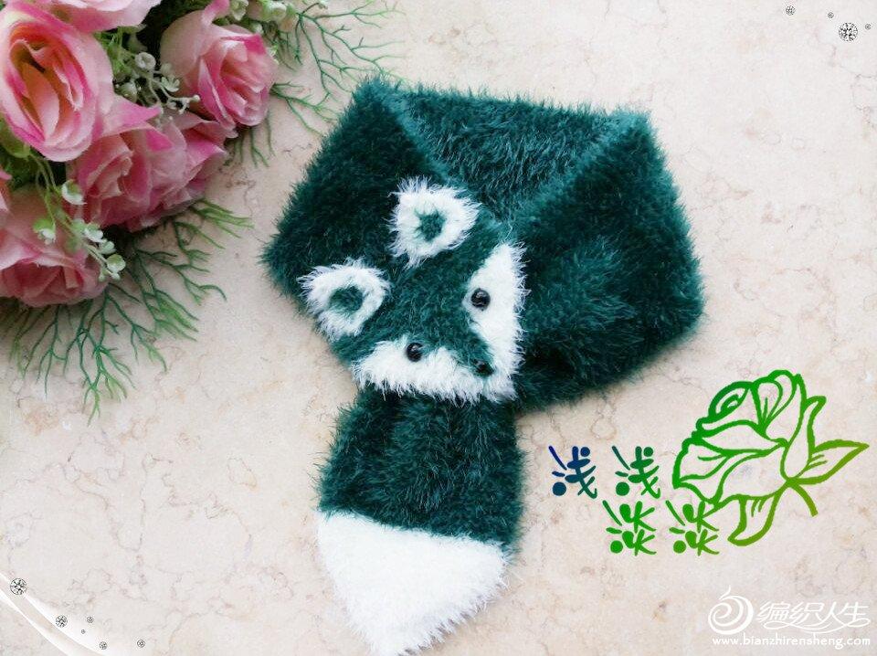 2016第一周毛衣编织款式