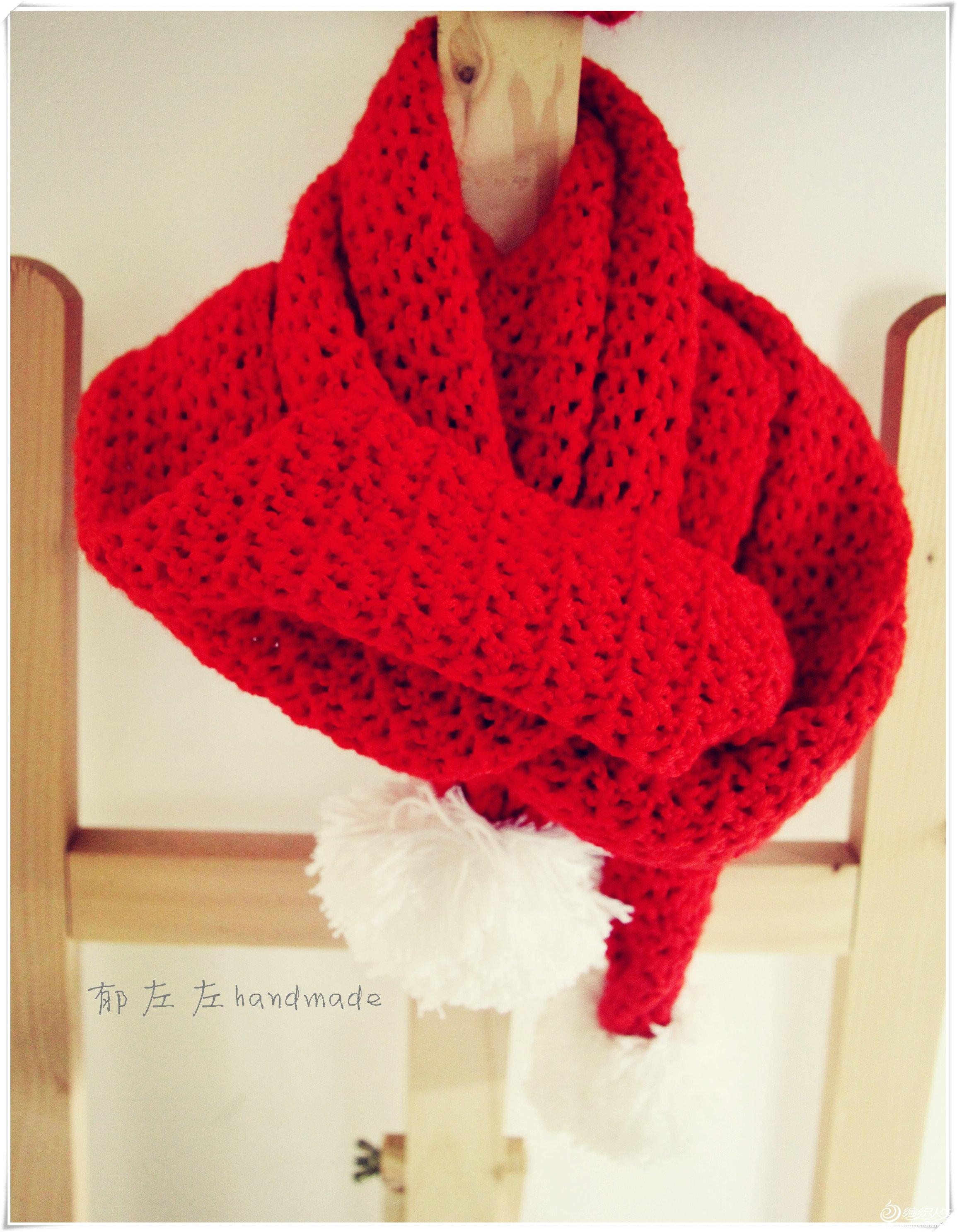 红花继木 经典编织儿童钩针帽子围巾套装