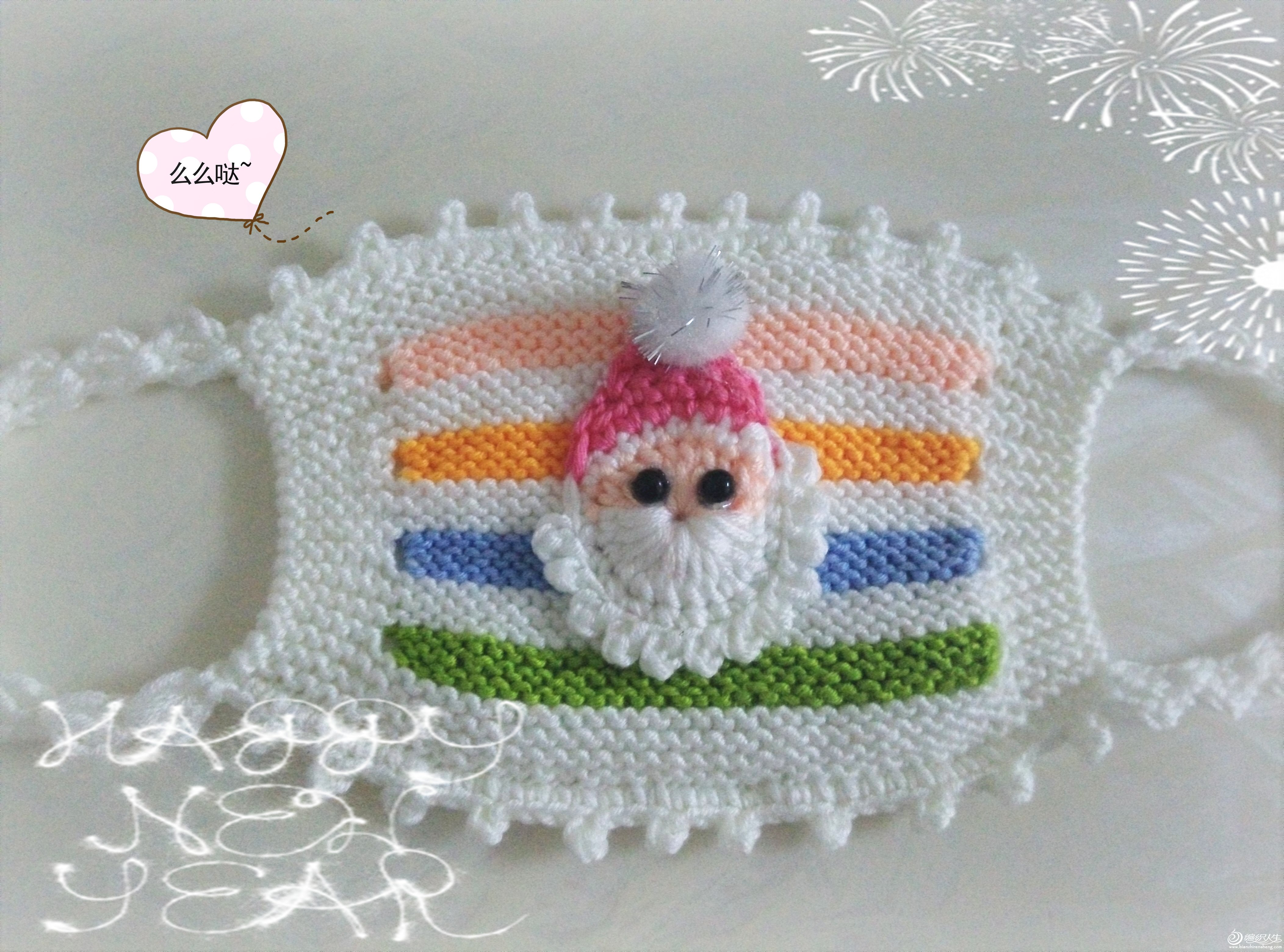 上次给闺女的织的口罩,闺女的同学说:你妈妈真厉害,是个编织大侠!