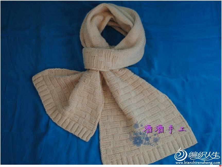 男士羊绒围巾
