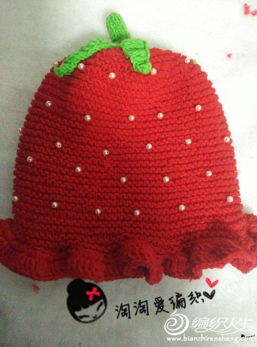 宝宝钩针草莓帽