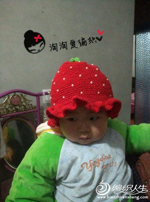 宝宝草莓帽