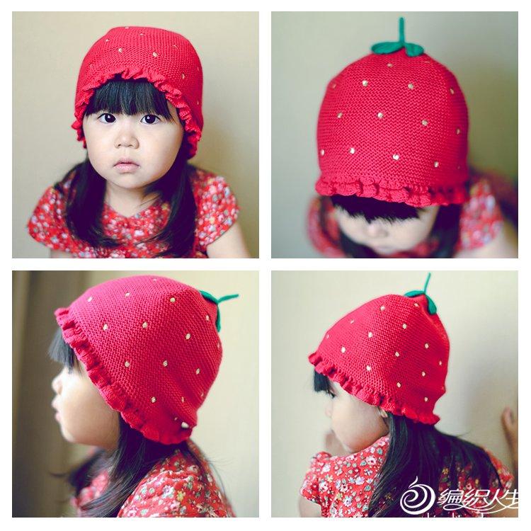 儿童草莓帽