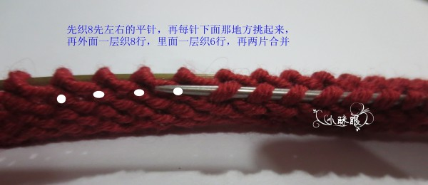 [套头衫] 【暗香冬暖】红豆 改版阿卡家的美衣 - yn595959 - yn595959 彦妮