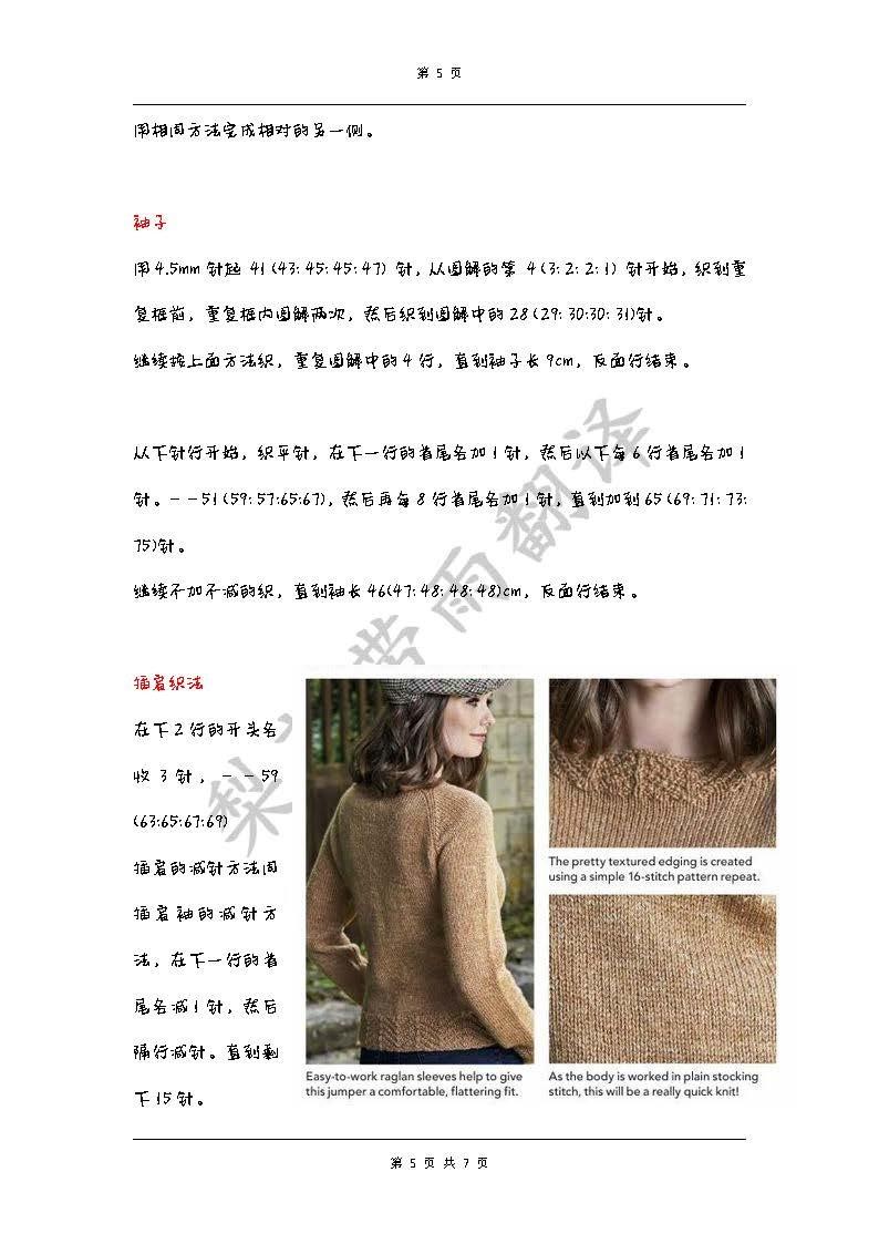 豆蔻年华_页面_5.jpg