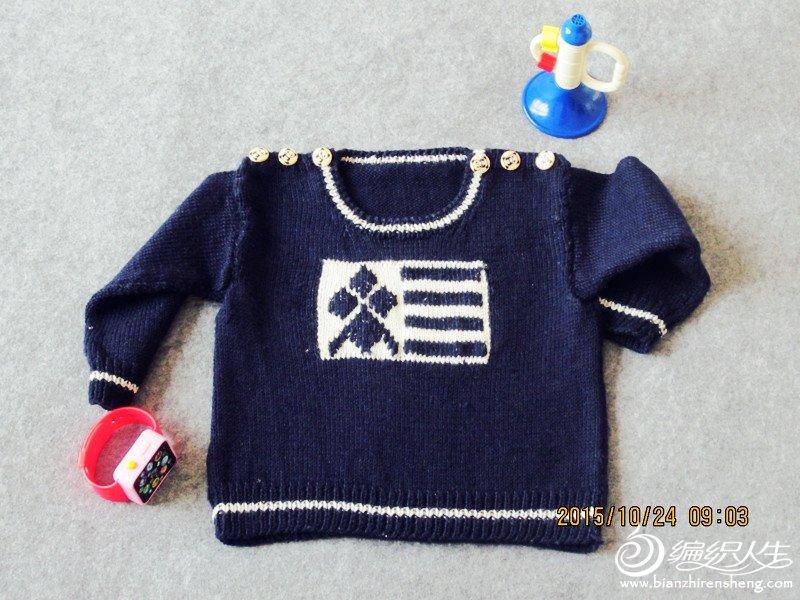 男宝宝肩开扣毛衣
