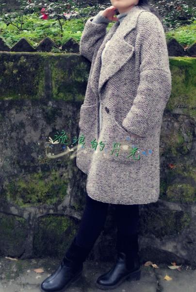 [开衫] 【暗香冬暖】【流浪的月光】包容---原创极简廓形花呢大衣--《亮群织吧》群作业 - yn595959 - yn595959 彦妮