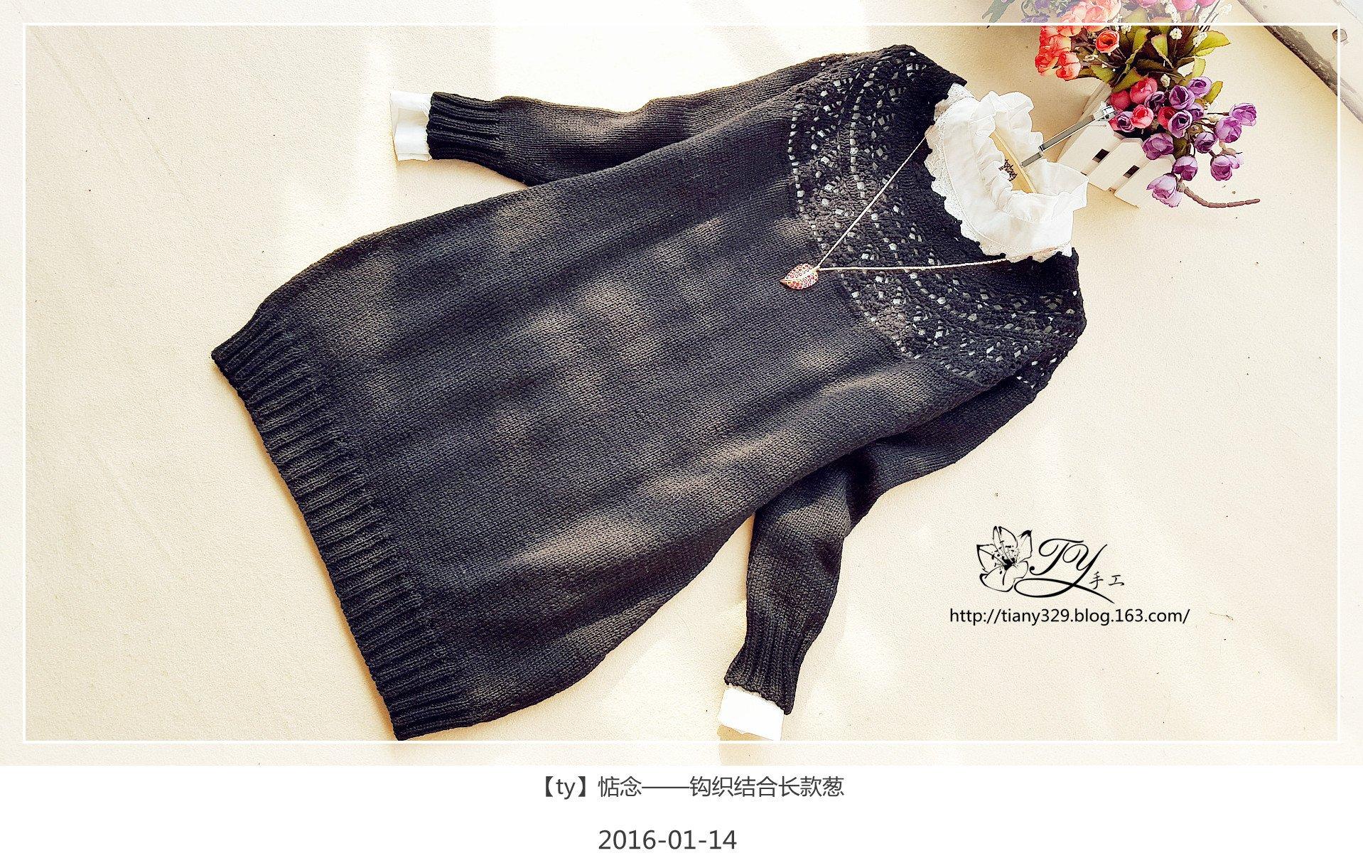 钩织结合花苞裙式毛衣