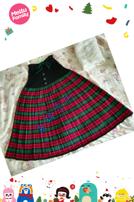 红绿格棒针毛线裙