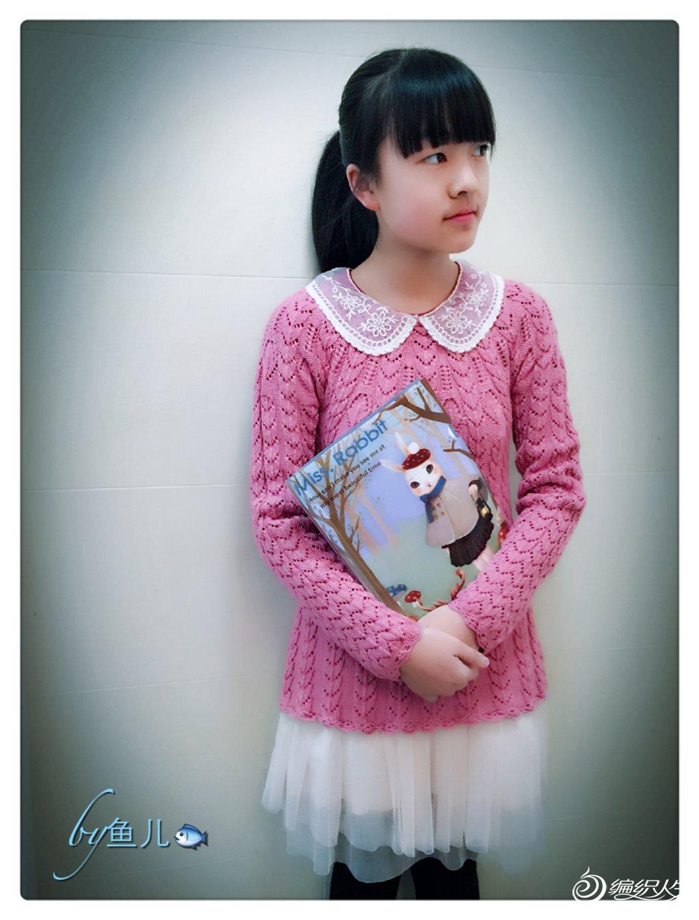 粉色女孩毛衣