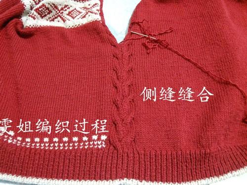 [男式毛衣] 送老公本命年云柔XO(2016-2) - yn595959 - yn595959 彦妮
