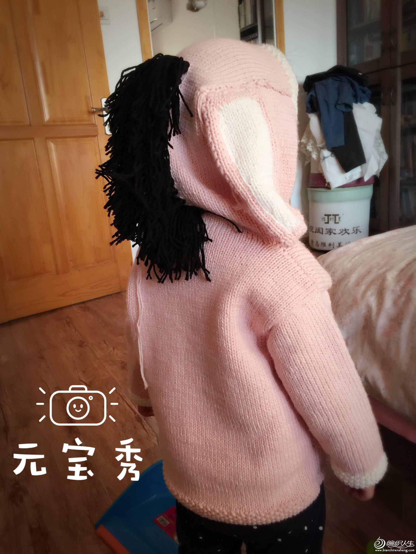 儿童趣味毛衣