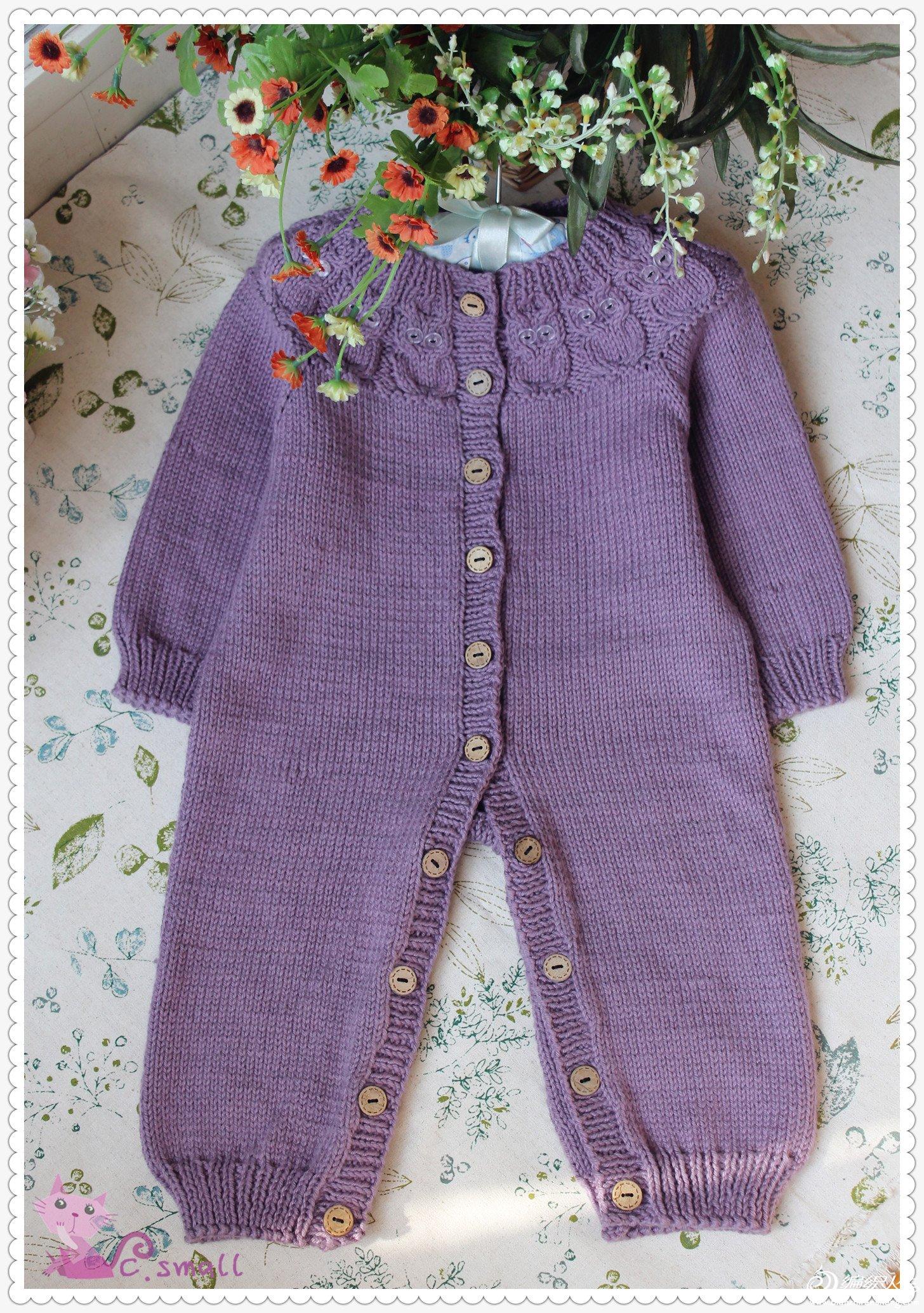 棒针婴幼儿连体衣